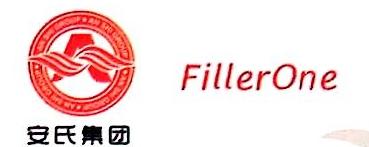江西省安安科技有限公司 最新采购和商业信息