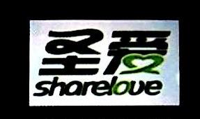 青岛圣爱保洁有限公司 最新采购和商业信息