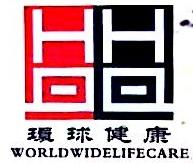 上海环球健康管理中心有限公司 最新采购和商业信息