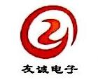 惠州市友诚电子有限公司 最新采购和商业信息