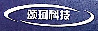 上海颂珂信息科技有限公司 最新采购和商业信息
