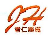 洋浦君仁医疗器械有限公司 最新采购和商业信息