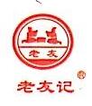 四川省喜上王酒业有限公司