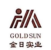 衡阳市百易购贸易有限公司 最新采购和商业信息