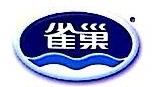 上海雀巢饮用水有限公司 最新采购和商业信息