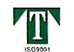 兰州腾图管材塑业有限公司 最新采购和商业信息