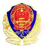 深圳市南山区保安服务公司 最新采购和商业信息