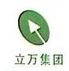 深圳立万财税顾问有限公司 最新采购和商业信息