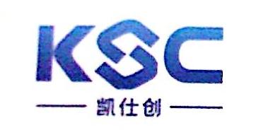 深圳市凯仕创电子科技有限公司 最新采购和商业信息
