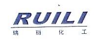 南通瑞丽化工有限公司 最新采购和商业信息