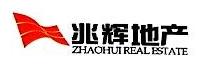 佛山市兆辉房地产有限公司 最新采购和商业信息