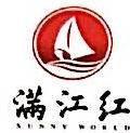 满江红(大连)投资管理有限公司 最新采购和商业信息