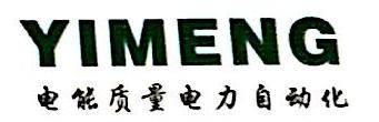 上海翌萌新能源科技有限公司 最新采购和商业信息