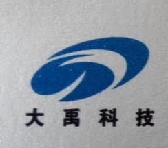 潍坊大禹水文科技有限公司 最新采购和商业信息
