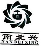 海南南北兴市场管理有限公司 最新采购和商业信息