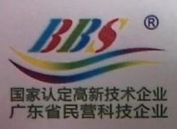 东莞市柏百顺高分子材料科技有限公司 最新采购和商业信息