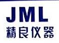 深圳市精良仪器有限公司 最新采购和商业信息