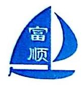 杭州富顺镀膜玻璃有限公司 最新采购和商业信息