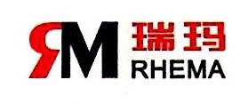 杭州瑞玛实业有限公司 最新采购和商业信息