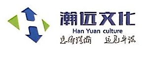 甘肃瀚远文化传播有限责任公司 最新采购和商业信息