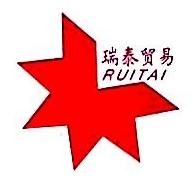 张家港市瑞天盛达贸易有限公司 最新采购和商业信息
