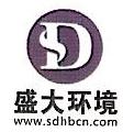 河南盛泓环保工程有限公司 最新采购和商业信息
