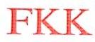 青岛联宇时装有限公司 最新采购和商业信息