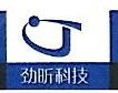上海劲昕电子科技有限公司 最新采购和商业信息