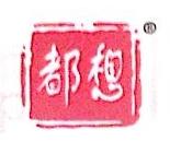 益阳乡里香土菜食品有限公司