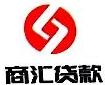 重庆商汇小额贷款股份有限公司 最新采购和商业信息