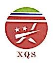 智樽堂(厦门)贸易有限公司 最新采购和商业信息