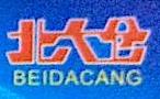 广西北大仓商贸有限公司 最新采购和商业信息
