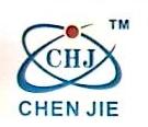 深圳市辰杰电子有限公司 最新采购和商业信息