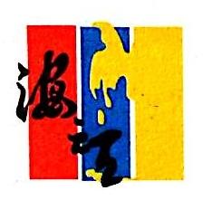 大连南洋防腐化工涂料有限公司