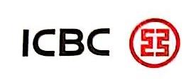 中国工商银行股份有限公司票据营业部 最新采购和商业信息