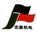 广东志基工程有限公司 最新采购和商业信息