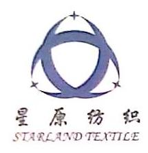 苏州星原纺织有限公司