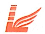 佛山市高明高盛物流运输有限公司 最新采购和商业信息