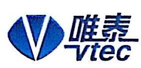 深圳市唯泰光电科技有限公司 最新采购和商业信息