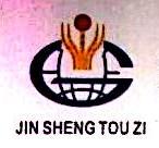 珠海横琴新区金晟投资发展有限公司 最新采购和商业信息