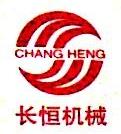 杭州长恒机械制造有限公司 最新采购和商业信息