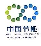 中节能绿洲(北京)分布式能源科技有限公司 最新采购和商业信息
