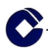中国建设银行股份有限公司新乡华兰支行 最新采购和商业信息