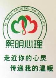 海口熙明心理咨询服务有限公司 最新采购和商业信息