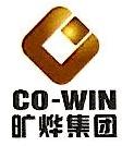 北京旷烨天成投资咨询有限公司 最新采购和商业信息