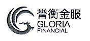 誉衡基石(深圳)基金管理有限公司