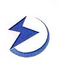 重庆跃达电力设备有限公司