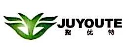 深圳市聚优特电子商务有限公司 最新采购和商业信息
