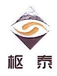 上海枢泰阀门机械有限公司 最新采购和商业信息