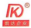 沈阳市凯达灯饰照明工程有限公司 最新采购和商业信息